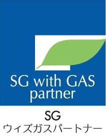 西部ガス ウィズガスパートナー