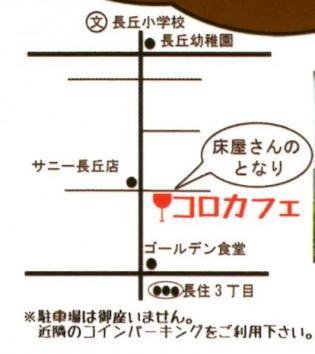 2.13.12.9地図
