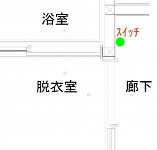 浴室ドア-2