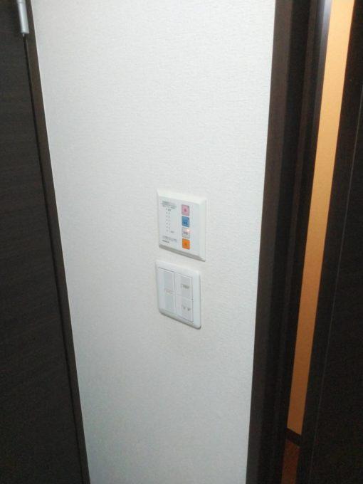 画像:Y様邸片開き戸から引戸工事スイッチ位置変え