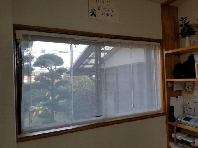 画像:O様邸 ダイニング窓施工前の写真