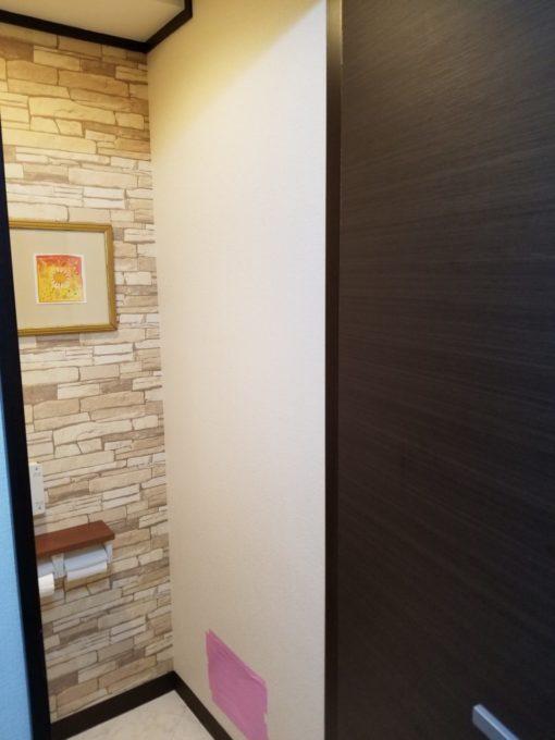 画像:Y様邸 片開き戸から引戸工事の工事前の写真