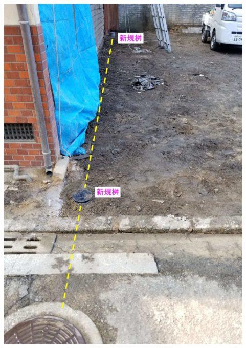 画像:I様邸 排水配管移設完了後の写真