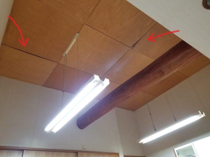 画像:O様 リビング吹抜の天井の施工前の写真